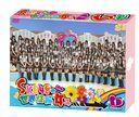 SKE48 no Sekai Seifuku Joshi / SKE48