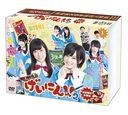 NMB48 Geinin! 2 / Variety (NMB48)