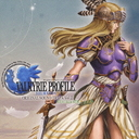 Valkyrie Profile 2 Silmeria Original Soundtrack / Game Music