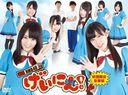 NMB48 Geinin! / Variety (NMB48)