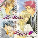 Snow Dance Chopin Drama CD