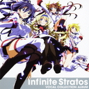 IS (Infinite Stratos) (Anime) Vocal Best Album