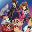 Wild Child [Limited Edition]