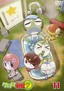 Sgt. Frog (Keroro Gunso) 7th Season 11