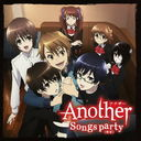 """Another (Anime)"" Character Song Album [CD+DVD]"