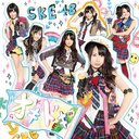 Okidoki / SKE48