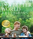 In A Better World [Blu-ray]