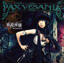 PAX VESANIA / Yousei Teikoku