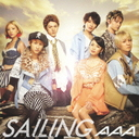 Sailing [CD+DVD / Type B / Jacket B]