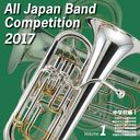 All Japan Band Competition 2017 Chugakko Hen 1 [Vol.1]