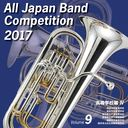 All Japan Band Competition 2017 Koto Gakko Hen 4 [Vol.9]