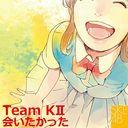 AITAKATTA / SKE48 (team KII)