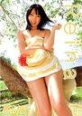 Fujii Reina First photo album / Fujii Reina