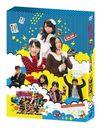 SKE48 no Magical Radio / Variety (SKE48)