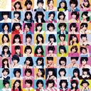 Title is to be announced (1st Album) / SKE48