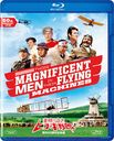 Those Magnificent Men In Their Flying Machines 50th Anniversary Edition [Priced-down Reissue]