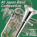 All Japan Band Competition 2017 Chugakko Hen 5 [Vol.5]