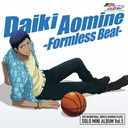 """""""Kuroko's Basketball (Kuroko no Basuke) (TV Anime)"""" Solo Mini-Album / Daiki Aomine (Junichi Suwabe)"""