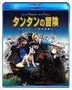 The Adventures Of Tintin, The Secret Of The Unicorn Blu-ray & DVD Set