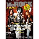 We ROCK Vol.19 [Cover] S.G.LUKE TAKAMURA, ANCHANG, Syu