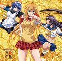 Ikki Tousen Uta-Hime Best Song Collection - Kacho Fugetsu -