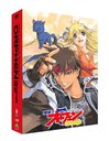 Sorcerous stabber Orphen Revenge DVD Box [Priced-down Reissue]