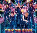TOKYO DIVE / JAM Project