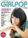 GIRL POP / Sony Magazines