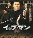 The Legend Is Born ? Ip Man [Blu-ray]