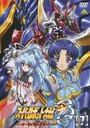 Super Robot Wars Original Generation: The Inspector (Super Robot Taisen OG: The Inspector) 7