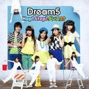 Hop! Step! Dance / Dream5