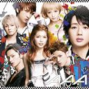 Still Love You [CD+DVD / Type A / Jacket A]