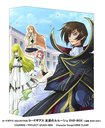 Code Geass Collection Code Geass: Lelouch of the Rebellion DVD Box