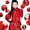Spiral / Minori Chihara