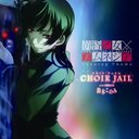 """Dusk Maiden of Amnesia (TV Anime)"" Intro Theme: CHOIR JAIL"