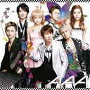 Still Love You [CD+DVD / Type B / Jacket B]