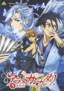 Arata: The Legend (Arata Kangatari) 5 [Limited Edition]/Animation
