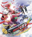 Kamen Rider OOO Final Episode Director's Cut Edition [Blu-ray]
