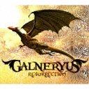 Resurrection / GALNERYUS