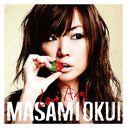 Love Axel / Masami Okui