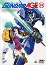 Mobile Suit Gundam AGE Vol.4