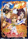 Arata: The Legend (Arata Kangatari) 4 [Limited Edition]/Animation