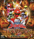 Kaizoku Sentai Gokaiger / Sci-Fi Live Action
