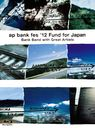 "Live & Documentary Blu-ray ""ap bank fes '12 Fund for Japan"" [Blu-ray]"
