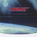 Gradius - ARCADE SOUNDTRACK / Game Music
