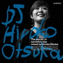 The pieces of somethin' else mixed by Hiroko Otsuka