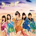 New Single: Title is to be announced / SKE48