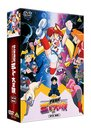 Emotion the Best: Stellar Buster Mito (The Adventures of Space Pirate Mito) DVD Box [Priced-down Reissue]