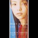Don't wanna / Namie Amuro