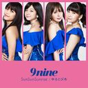 SunSunSunrise / Yurutopia / 9nine